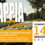 APPIADAY2017 banner 300×250